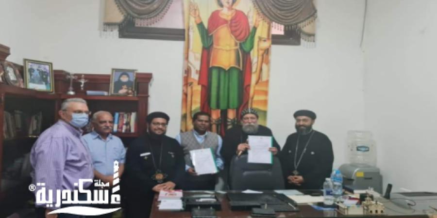 برتوكول تعاون بين كنائس غرب الإسكندرية ومعهد دون بوسكو