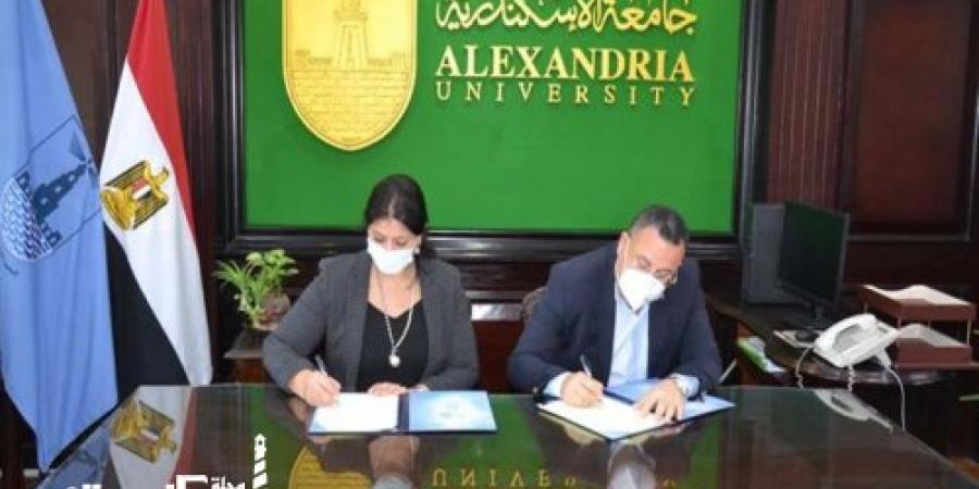 """بروتوكول تعاون بين """"جامعة الإسكندرية"""" و """"وزارة التخطيط والتنمية الاقتصادية"""""""