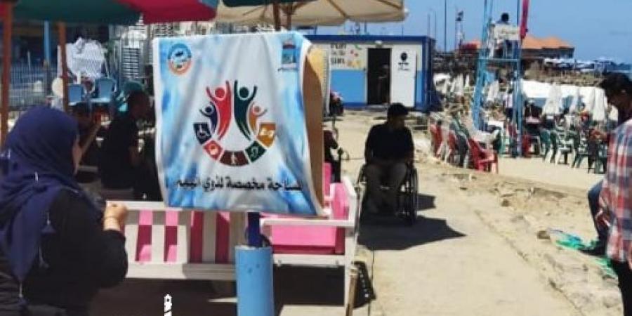 """تجربة جديدة """"السياحة والمصايف"""" تخصص أماكن لذوي الهمم على شواطئ الإسكندرية"""