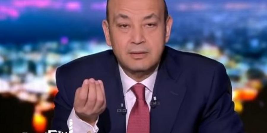 """عمرو أديب لاهالي"""" نادي الصيد """"....الدولة تنقل الأهالى لمنطقة بها مدارس ومستشفيات ونوادى"""