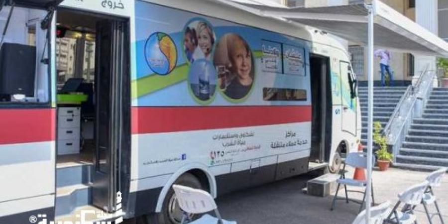 تشغيل سيارات خدمة عملاء متنقلة لـ«مياه الشرب» بالإسكندرية لأول مرة في مصر