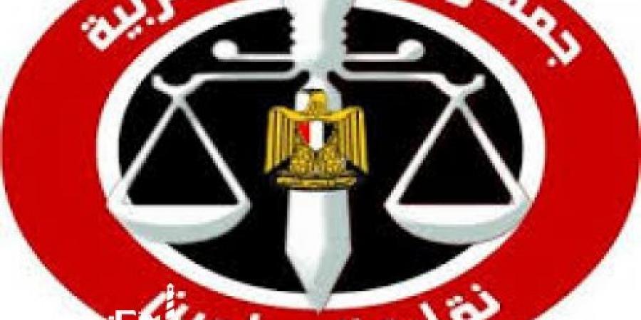 ندوة «الفاتورة الإلكترونية» بنقابة المحامين بالإسكندرية