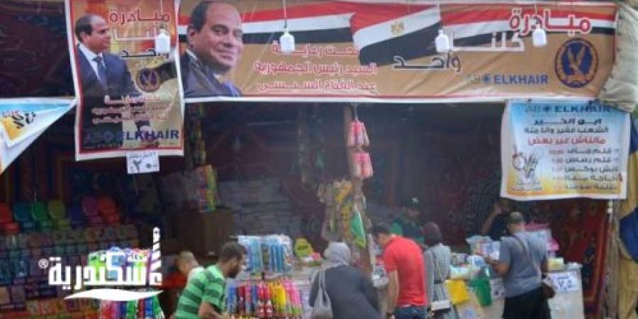 """تحت رعاية الرئيس """"عبدالفتاح السيسى """" شوادر «كلنا واحد» تزين الإسكندرية"""