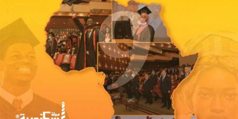 مكتبة الإسكندرية تنظم الاحتفالية التاسعة لتخرج طلاب شباب الصفوة الأفارقة