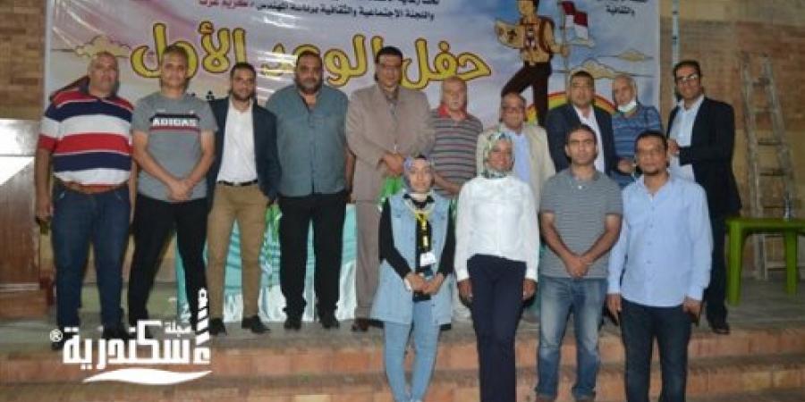 ختام الكامب الصيفى بنادي المهندسين في الاسكندرية